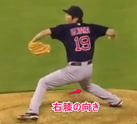 koji uehara right knee direction.jpg